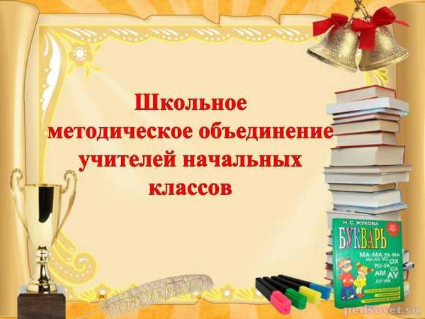 Сценарий нового года 2017 для начальной школы